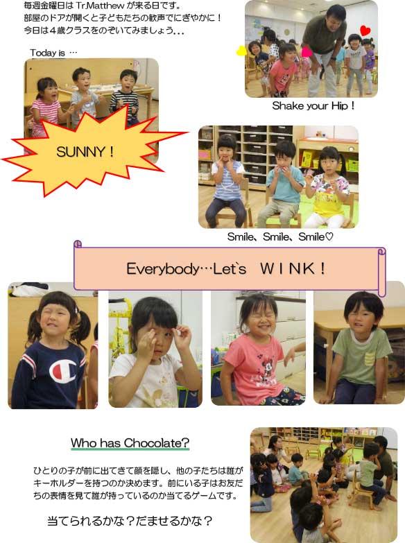 ろば組(4歳児)の英語レッスン