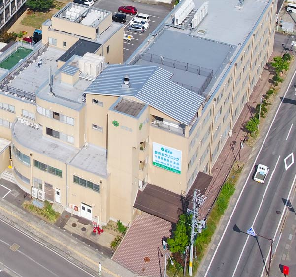 Yutakano Rehabilitation Center<br> for the Elderly